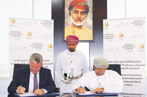 Sultanate signs pact with WEF to fight cyberthreats, boost cooperation