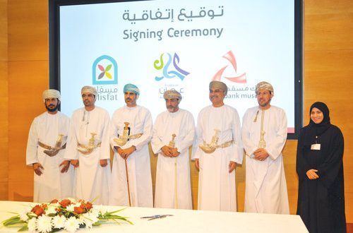 Bank Muscat-MoT pact for Misfat al Abriyeen project