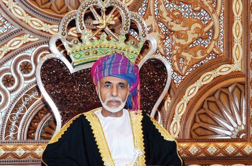 His Majesty the Sultan issues seven Royal Decrees