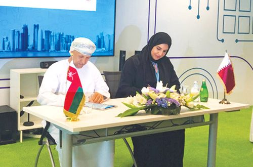ITA, Qatar sign pact to develop digital solutions for people with special needs