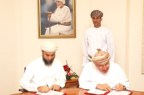 Muscat Municipality to establish commercial complex in Al Khuwayr