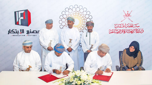 Pact for Omani pavilion at Dubai expo signed