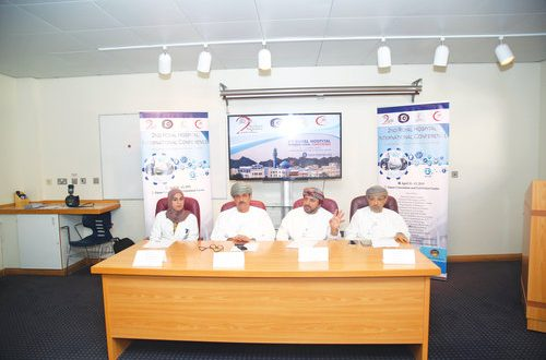 Royal Hospital International Conference to be held in April