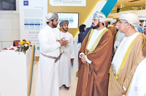 Sayyid Asaad opens Agricultural, Fish and Food Investment Forum
