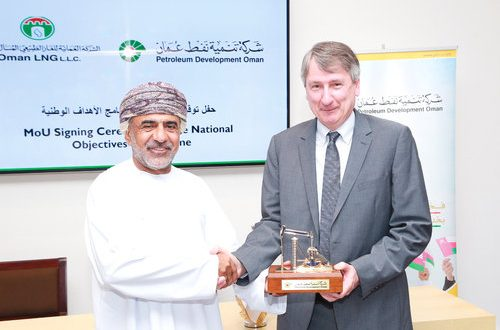 TRA, PDO ink pact to fund training of 200 job seekers