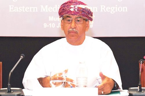 WHO collaborating centres' meeting held in Muscat