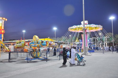 Bids invited for Dhahirah entertainment areas