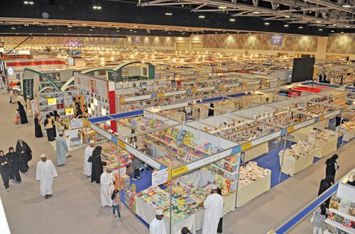 Controversial Arabic book taken off Muscat fair
