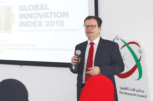 Global Innovation Index lab discusses Oman Vision 2040