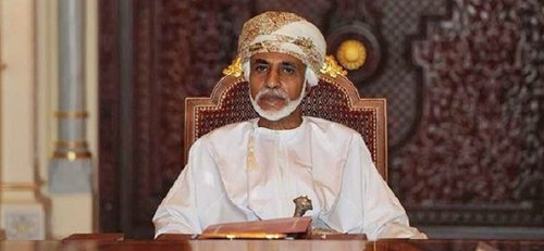 His Majesty the Sultan issues four Royal Decrees