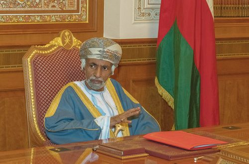 His Majesty the Sultan presides over Council of Ministers meeting