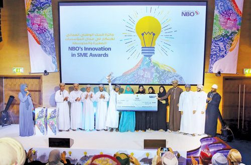 NBO holds Innovation in SME Awards, grants RO17,500 to three winners