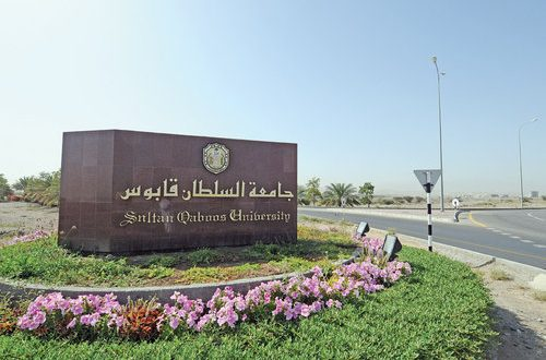 SQU emerges top institution in the sultanate