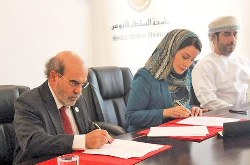SQU, FAO sign pact to boost agriculture, fisheries sectors