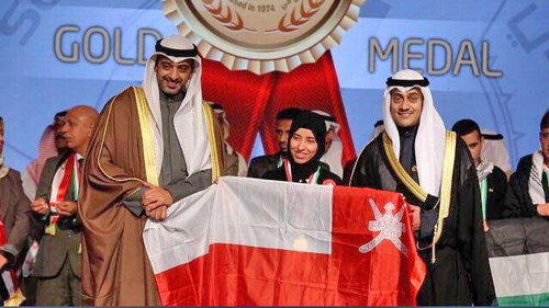 Young Omani woman invents automatic vehicle to fill potholes