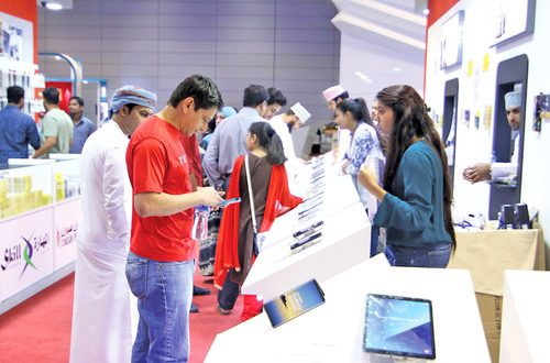 Comex begins today; focus on smart cities