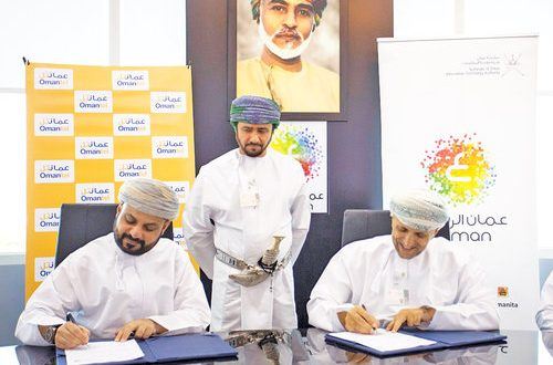 ITA, Omantel join hands for smart city project in KOM