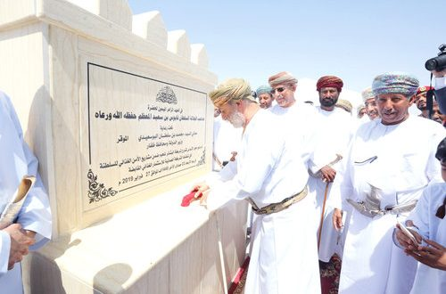 OFIHC lays foundation stone for meat company in Dhofar