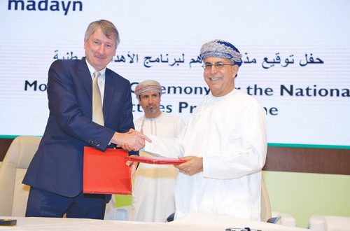 PDO pledges to create 21,000 job opportunities for Omanis this year