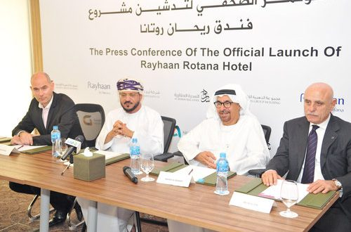 RO35mn Al Mouj Rayhaan hotel to open in 2021
