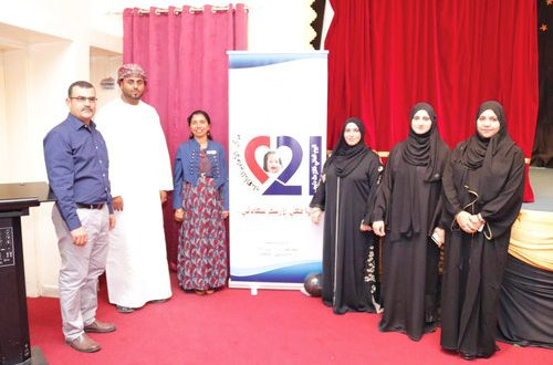 SQU college marks happiness day