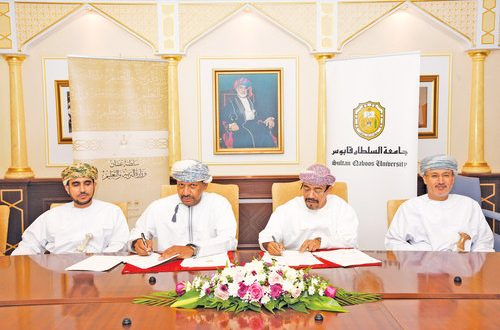 SQU, MoE sign cooperation programme