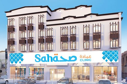 Starcare to enter low-cost segment as Saha clinics