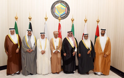 GCC committee meets to discuss cooperation areas, joint action