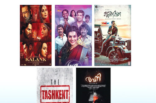 Indian Film Week to begin from April 18