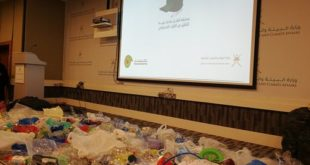 MECA launches contest to reduce plastic pollution
