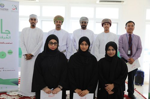 Qualifiers from Dhofar for 2nd round of innovation award announced