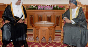 Sayyid Fahd meets Qatari official