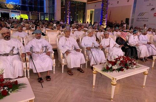 Sayyid Haitham opens Mall of Muscat