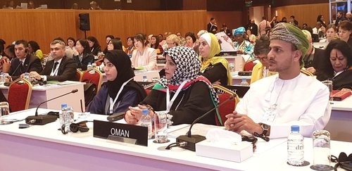 State Council takes part in IPU meetings in Doha