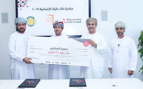 Bank Muscat supports Fak Kurba to secure release of 220 debtors