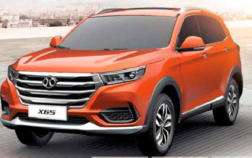 Gulf Great Sands announces special Ramadan benefits on BAIC X65