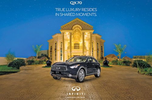 Infiniti Oman offers exciting Ramadan deal on QX70