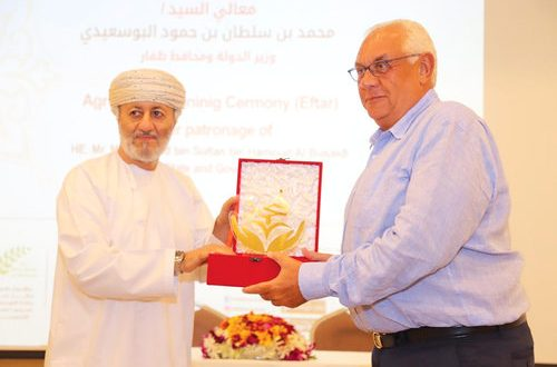Muriya to open weekly bazaar for orphan society in Salalah
