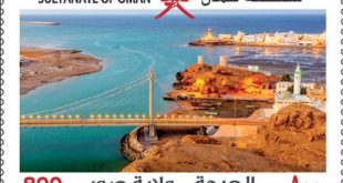 Oman Post launches stamps showcasing tourism appeal