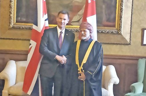 Sultanate, UK sign partnership agreement