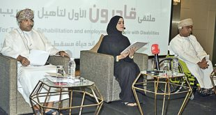 Inclusive society: 320 jobs for disabled in the private sector
