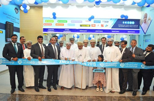 Lulu Exchange expands service with Amerat, Al Khoudh branch openings