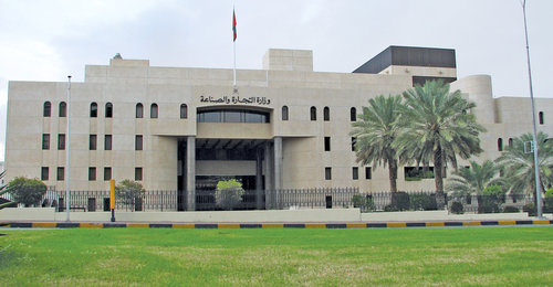 MoCI offers promising investment, economic opportunities in North Batinah governorate