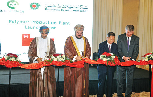 Sayyid Asaad inaugurates Oman's first polymer manufacturing plant