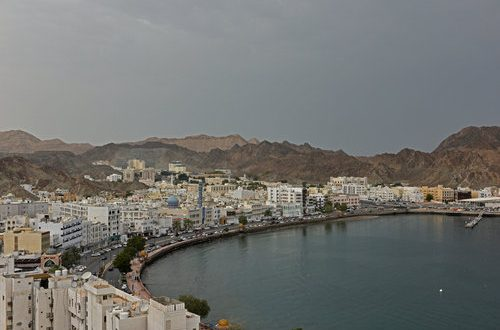 49 years of HM's rule: Transforming Oman