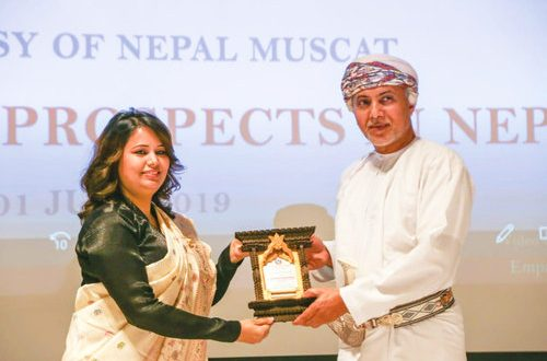 Embassy programme highlights investment prospects in Nepal