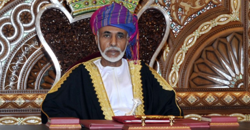 HM issues two Royal Decrees
