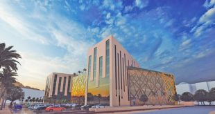 Madayn announces tender for sixth building in Knowledge Oasis Muscat