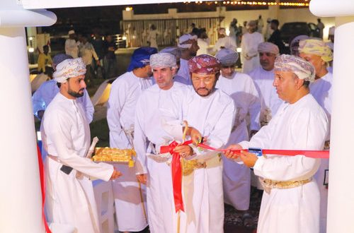 OETC opens its new premises in Dhofar