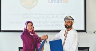 SQU, Omantel sign agreement to foster innovation in sultanate